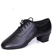 Men's Latin Leather Split Sole Heel Indoo...
