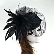 Feather / Net Fascinators / Flowers / Hat...