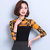 Signo 2017 primavera nueva impresión de moda costura doble gasa camisa melocotón amarillo liulv
