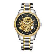 Hombre Reloj de Moda Japonés Resistente al Agua Huecograbado Noctilucente Acero Inoxidable Chapado en oro 24K Banda De Lujo Plata Dorado