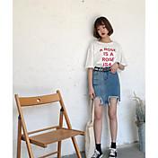 レディース Aライン カジュアル/普段着 膝上 スカート ゼブラプリント 夏