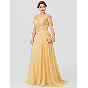 Princess Illusion Neckline Floor Length S...