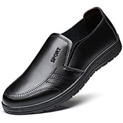 Men's Shoes PU Leatherette Patent Leather...