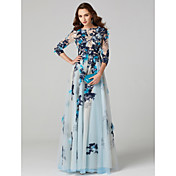 A-Line Boat Neck Floor Length Tulle Over ...