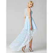 A-Line Jewel Neck Asymmetrical Lace Bride...