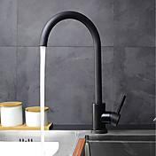 360Rotate Single-Handle Kitchen Faucet Le...