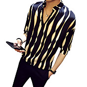 Men's Shirt - Striped Standing Collar