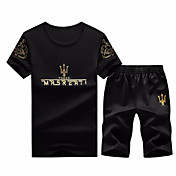 2018 World Cup Men's Sports Set - Solid C...