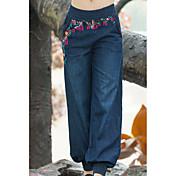 Women's Cotton Loose Harem / Jeans Pants ...