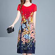 Women's Boho / Sophisticated Sheath Dress...