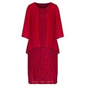 Women's Basic Sheath Dress - Solid Colore...