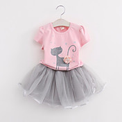 Kids Girls' Active Solid Colored / Geomet...