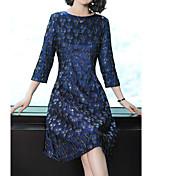 Women's Basic Sheath Dress - Geometric Print