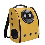 Кошка Собака Переезд и перевозные рюкзаки Астронавт Капсула Carrier Животные Корпусы Компактность Дышащий ОднотонныйЖелтый Пурпурный