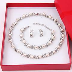 Žene Komplet nakita Sitne naušnice Pearl smjera Igazgyöngy nyaklánc Biseri Elegantno kostim nakit Biseri Imitacija dijamanta Circle Shape