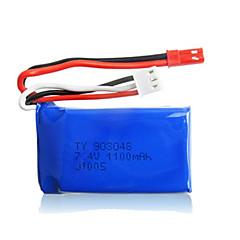 2pcs / pack batterie de 7.4v 1100mah WLtoys lipo de jst pour k929 A949 A959 A969 de a979 batteries de voiture à haute vitesse originale
