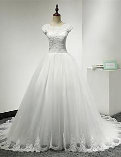 Свадебное платье с тюльпаном из тюльпана с бриллиантами