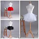 זול עליוניות לחתונה-חתונה אירוע מיוחד תחתונית  טול אורך- קצר סליפ שמלת נשף עם