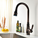 cheap Shower Faucets-Kitchen faucet - One Hole Oil-rubbed Bronze Pull-out / ­Pull-down Deck Mounted Antique / Brass / Single Handle One Hole