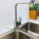 preiswerte Armaturen Zubehör-Moderne Bar / Prep deckenmontiert Vorspülung Keramisches Ventil Ein Loch Einhand Ein Loch Gebürsteter Nickel, Armatur für die Küche
