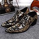 baratos Oxfords Masculinos-Homens Sapatos de couro Couro Primavera / Outono Inovador Oxfords Dourado / Casamento / Festas & Noite / Cadarço / Festas & Noite / EU40