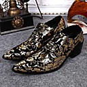 halpa Miesten Oxford-kengät-Miesten kengät Nahka Kevät / Syksy Uutuus Oxford-kengät Kultainen / Häät / Juhlat / Nahkakengät