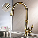 cheap Kitchen Faucets-Kitchen faucet - Antique Ti-PVD Pull-out/­Pull-down Centerset