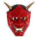 olcso Halloween jelmezek-Halloween maszkok Vicces kütyü Halloween-kellékek Álarcosbál maszkok Koponya maszk Újdonság Szellem Étel és ital Műanyag Darabok Uniszex