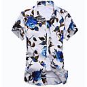 Мужские рубашки оригинального дизайна
