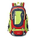 お買い得  バックパック-45 L バックパック - 防雨, 防塵, 高通気性 アウトドア キャンピング&ハイキング, 登山, レジャースポーツ ブルー, グリーン, ルビーレッド