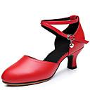 baratos Sapatos de Dança Moderna-Mulheres Sapatos de Dança Latina Couro Sandália Presilha Salto Robusto Não Personalizável Sapatos de Dança Preto / Prata / Vermelho