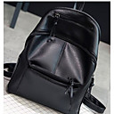 cheap Backpacks-Women's Bags Nylon / leatherette / PU(Polyurethane) Backpack Zipper Black