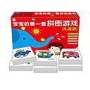 cheap Jigsaw Puzzles-Jigsaw Puzzle Wooden Puzzle Educational Toy Elephant Fruit Wooden Anime Cartoon Unisex Boys' Girls' Toy Gift