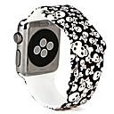 זול אביזרים שעון חכם-צפו בנד ל Apple Watch Series 4/3/2/1 Apple רצועת ספורט סיליקוןריצה רצועת יד לספורט