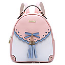 cheap Backpacks-Women's Bags PU(Polyurethane) Backpack Tassel Blushing Pink