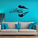 preiswerte Wand-Sticker-Personen Modern Wand-Sticker Flugzeug-Wand Sticker Dekorative Wand Sticker, Vinyl Haus Dekoration Wandtattoo Wand Fenster