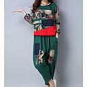 ieftine Ceasuri La Modă-Pentru femei Ieșire Set - Mată, Pantaloni