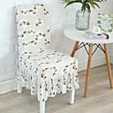 זול כיסויים-עכשווי 100% פוליאסטר ג'אקארד כיסוי ספה דו מושבית, פשוט פרחוני הדפס כיסויים