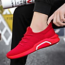 cheap Men's Sneakers-Men's PU(Polyurethane) Spring / Fall Comfort Sneakers Walking Shoes Slip Resistant Black / Gray / Red
