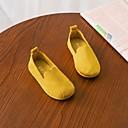 זול נעלי ילדות-בנות נעליים עור נובוק אביב נוחות נעליים ללא שרוכים ל בז' / צהוב בהיר / אדום