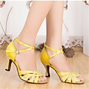 cheap Earrings-Women's Latin Shoes Silk Heel Stiletto Heel Dance Shoes Yellow / Performance / Leather / Practice