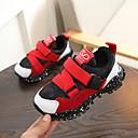 ieftine Pantofi Băieți-Băieți Pantofi Plasă / PU Toamna iarna Confortabili Adidași de Atletism Plimbare pentru Adolescent Negru / Gri / Rosu