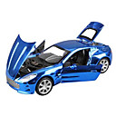 זול בלוקים משולבים-מכוניות צעצוע רכבים / מכונית נוף לעיר / מגניב / מְעוּדָן מתכת כל מתבגר מתנות 1 pcs
