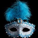 זול אספקה למסיבת ליל כל הקדושים-קישוטים לחג ליל כל הקדושים קישוטים מסכות ליל כל הקדושים (האלוווין) דקורטיבי / מגניב כחול 1pc
