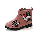 ieftine Pantofi Fetițe-Fete Pantofi Piele de Căprioară / PU Toamna iarna Ghete Cizme Plimbare Imprimeu Animal pentru Copii Roz / Roșu Vin / Kaki