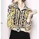رخيصةأون أحزية بوت نسائية-نسائي قميص قبعة القميص جلد نمر