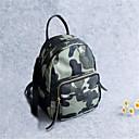 tanie High School Bags-Damskie Torby Nylon plecak Zamek Jednokolorowe Czarny / Wojskowa zieleń / Tęczowy
