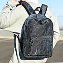 hesapli Okul Çantaları-Polyester Sentetik Tema / Baskı / Fermuar Okul Çantası Geometrik Desenli Günlük Siyah / YAKUT / Mor / Sonbahar Kış