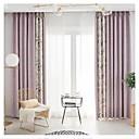 זול וילונות חלון-מודרני פרטיות שני פנאלים וִילוֹן חדר שינה   Curtains