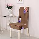 זול כיסויים-כיסוי לכיסא עכשווי חוט צבוע פוליאסטר כיסויים